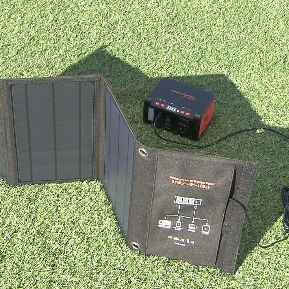 メガパワーバンク・ソーラーパネルセット ※充電時はメガパワーバンクなど充電対象物に直射日光が当たらないようにしてください