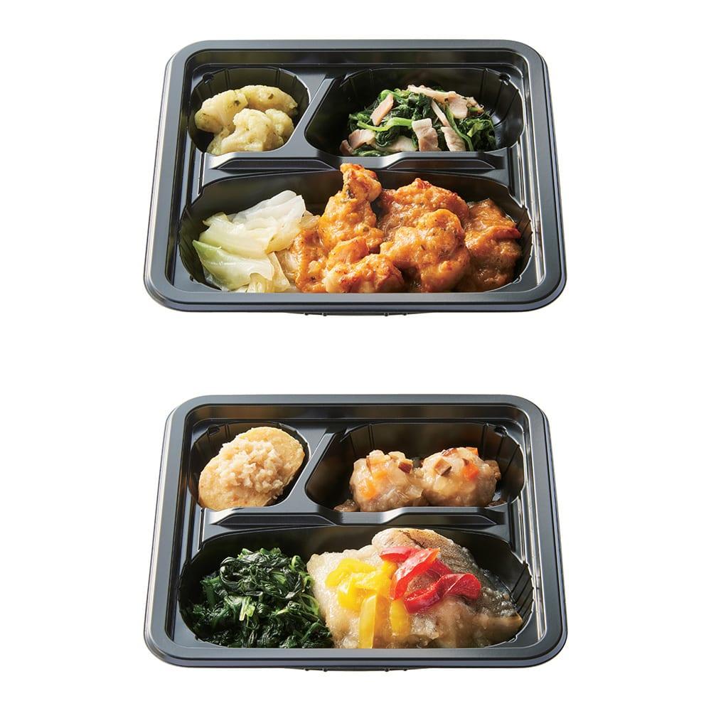 RIZAP/ライザップ 低糖質おかず14食セット 【タンドリーチキン風惣菜セット】1食(155gあたり)エネルギー:189 kcal  糖質:3.4 g<br />【白身魚の中華おろし惣菜セット】1食(155gあたり)エネルギー:136 kcal  糖質:9.2 g
