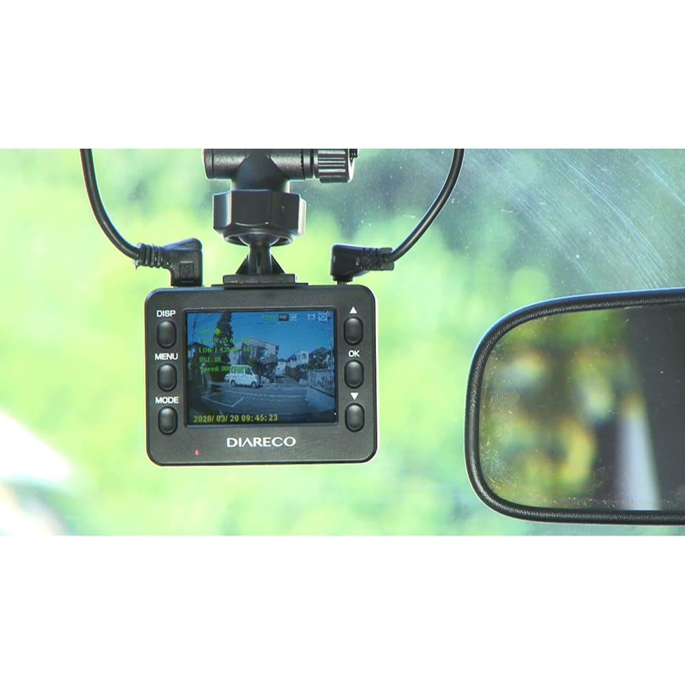 後方カメラ付き 高画質ドライブレコーダー エンジンをかけると自動で録画開始!だから録画し忘れる心配がない!