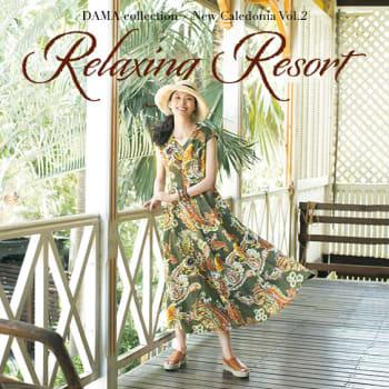 2019 Relaxing Resort