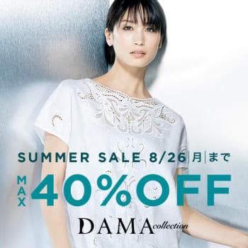 \最大40%OFF/DAMA collectionセール