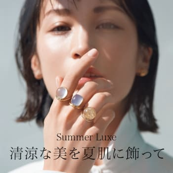 Summer Luxe