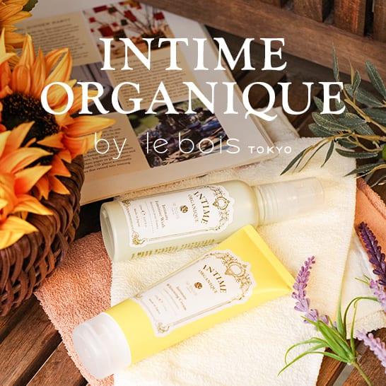 INTIME ORGANIQUE by lebois・アンティームオーガニック バイ ルボア