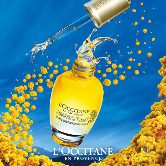 L'OCCITANE・ロクシタン イモーテルディヴァイン&オーキデ