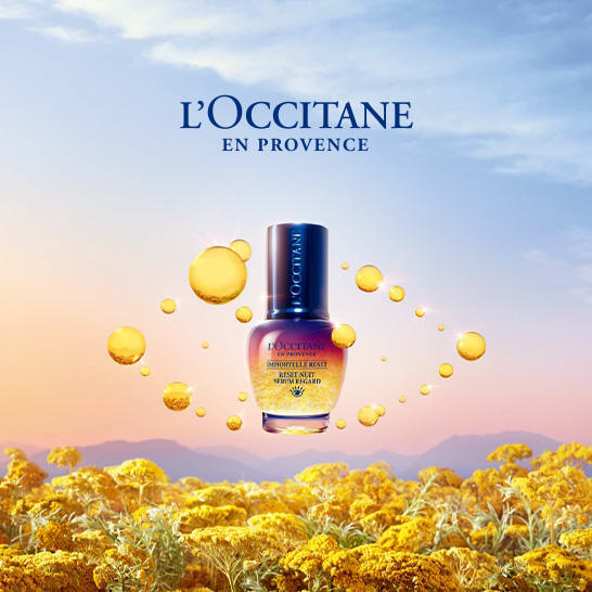 L'OCCITANE・ロクシタン イモーテル リセットアイセラム