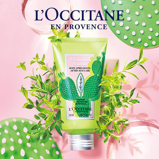 L'OCCITANE・ロクシタン カクタスヴァーベナ