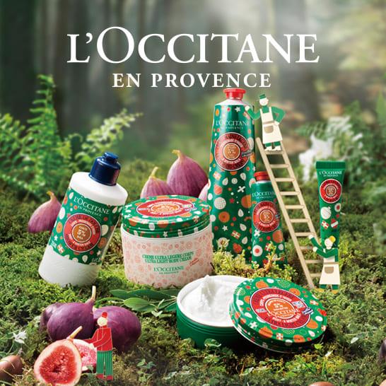 L'OCCITANE・ロクシタン フルーティフィグ シア