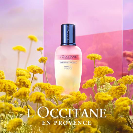L'OCCITANE・ロクシタン イモーテル リセットトリプルエッセンス