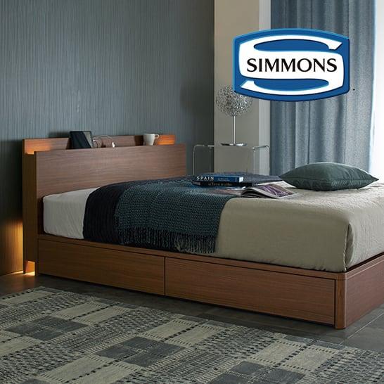 simmons|シモンズ ベッド特集