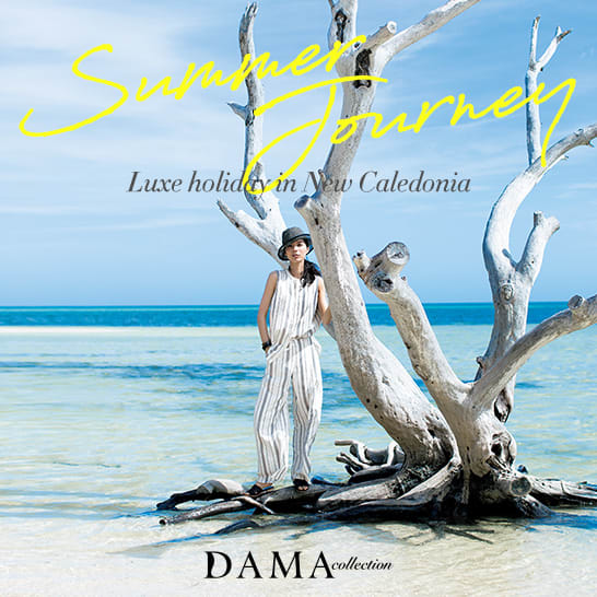 2019 SummerJourney | DAMA colletion