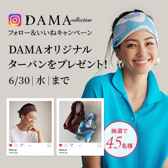Instagramフォロー&いいねキャンペーン | DAMA collection