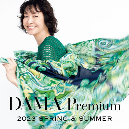 DAMA Premium(ダーマ・プレミアム)