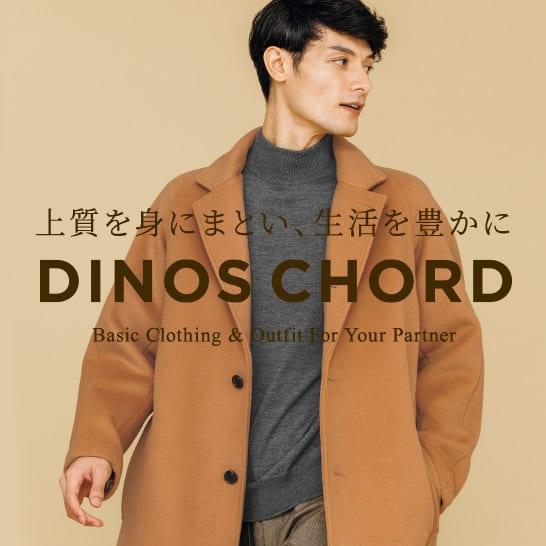 メンズファッション DINOS CHORD