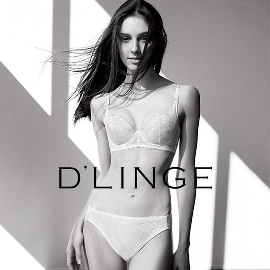 インナーブランド D'LINGE