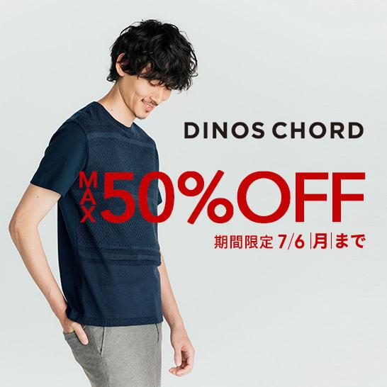 メンズファッション DINOS CHORD 期間限定セール