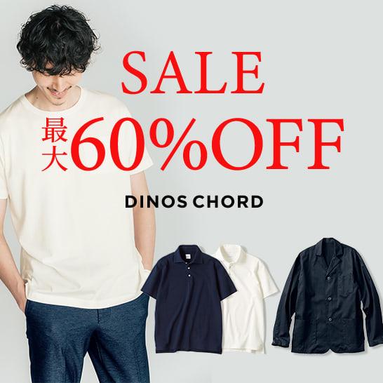 メンズファッション DINOS CHORD セール