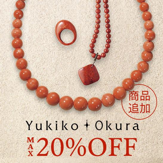 YUKIKO OKURA