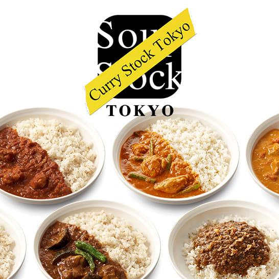 6月18日は「Curry Stock Tokyo」
