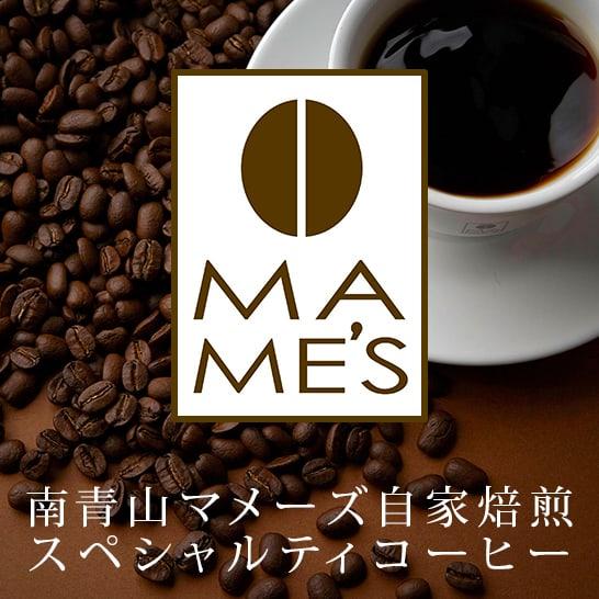 南青山マメーズコーヒー