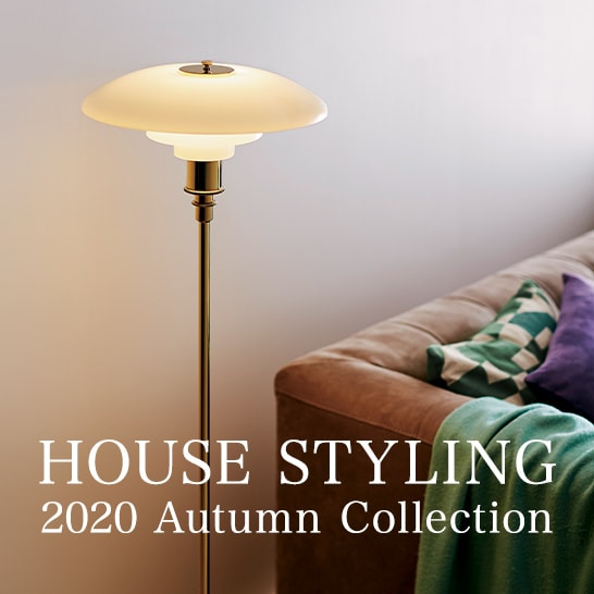 HOUSE STYLING|2020 Autumn Collection