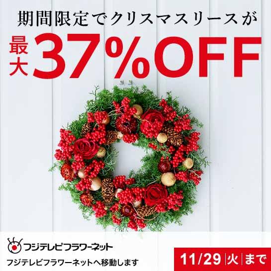 クリスマスリースの楽しみ方