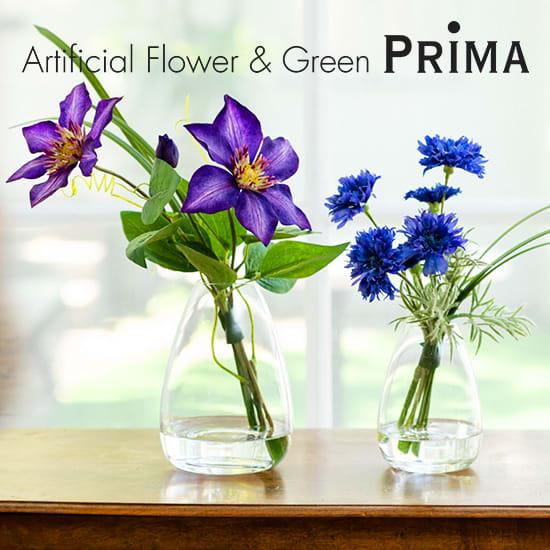 PRIMAのアーティフィシャルフラワー