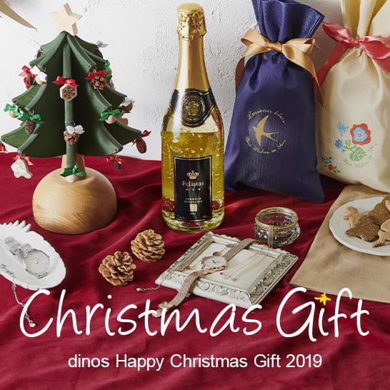 クリスマスギフト特集2019