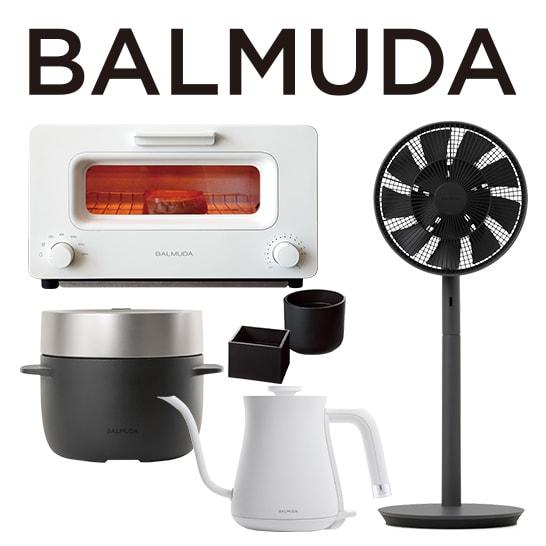 BALMUDA | バルミューダ