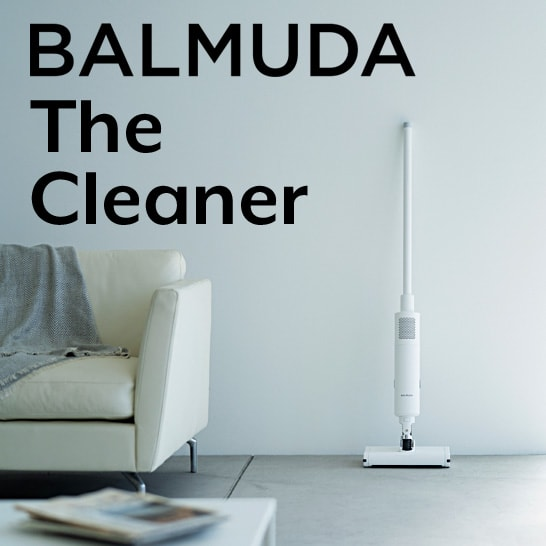 BALMUDA The Cleaner