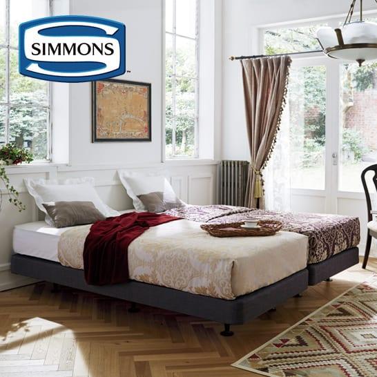 SIMMONS シモンズ|世界のベッドの原点がここに。世界中で愛される続けるマットレス