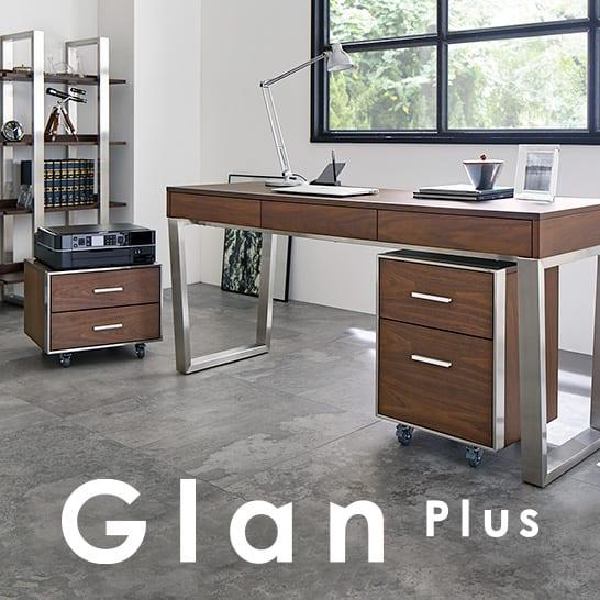 Glan Plus|ウォルナット家具コレクション
