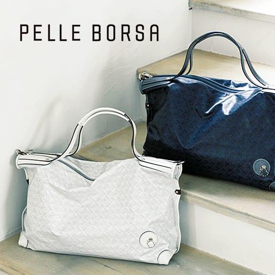 PELLE BORSA/ペレボルサ