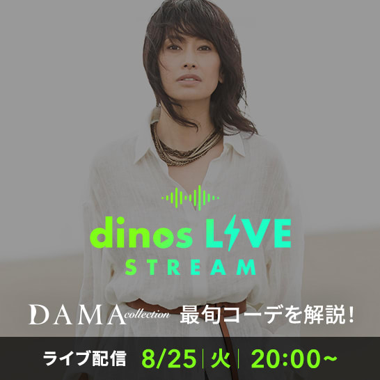 DAMA collection ライブ|8.25配信