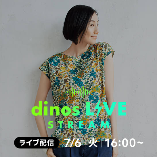 DAMA collection ライブ|7.6配信