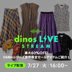 DAMA collection ライブ|7.27配信
