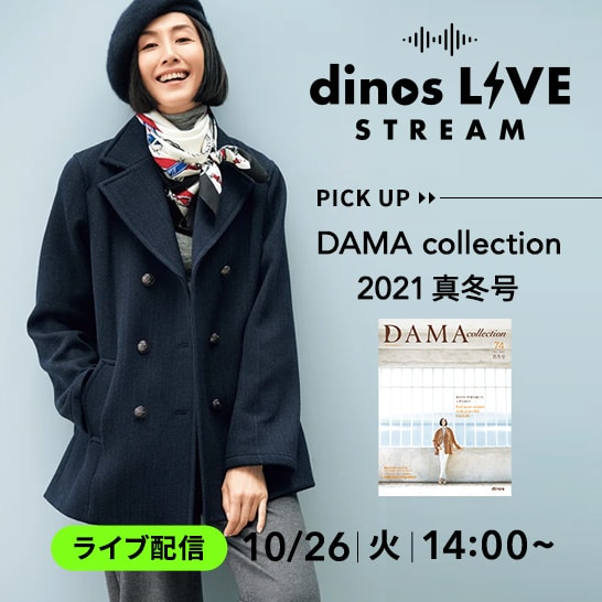 DAMA collection ライブ|10.26配信