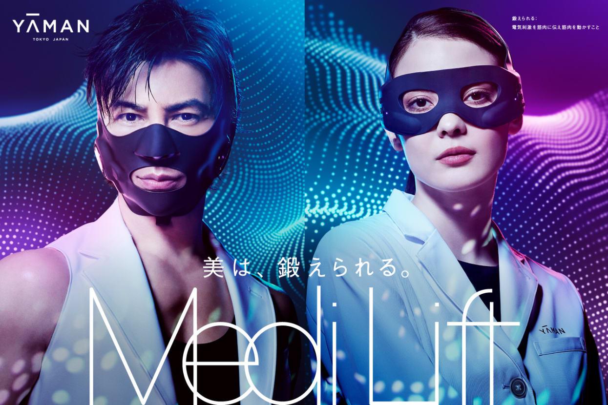 美容機器のリーディングカンパニー YA-MAN/ヤーマン