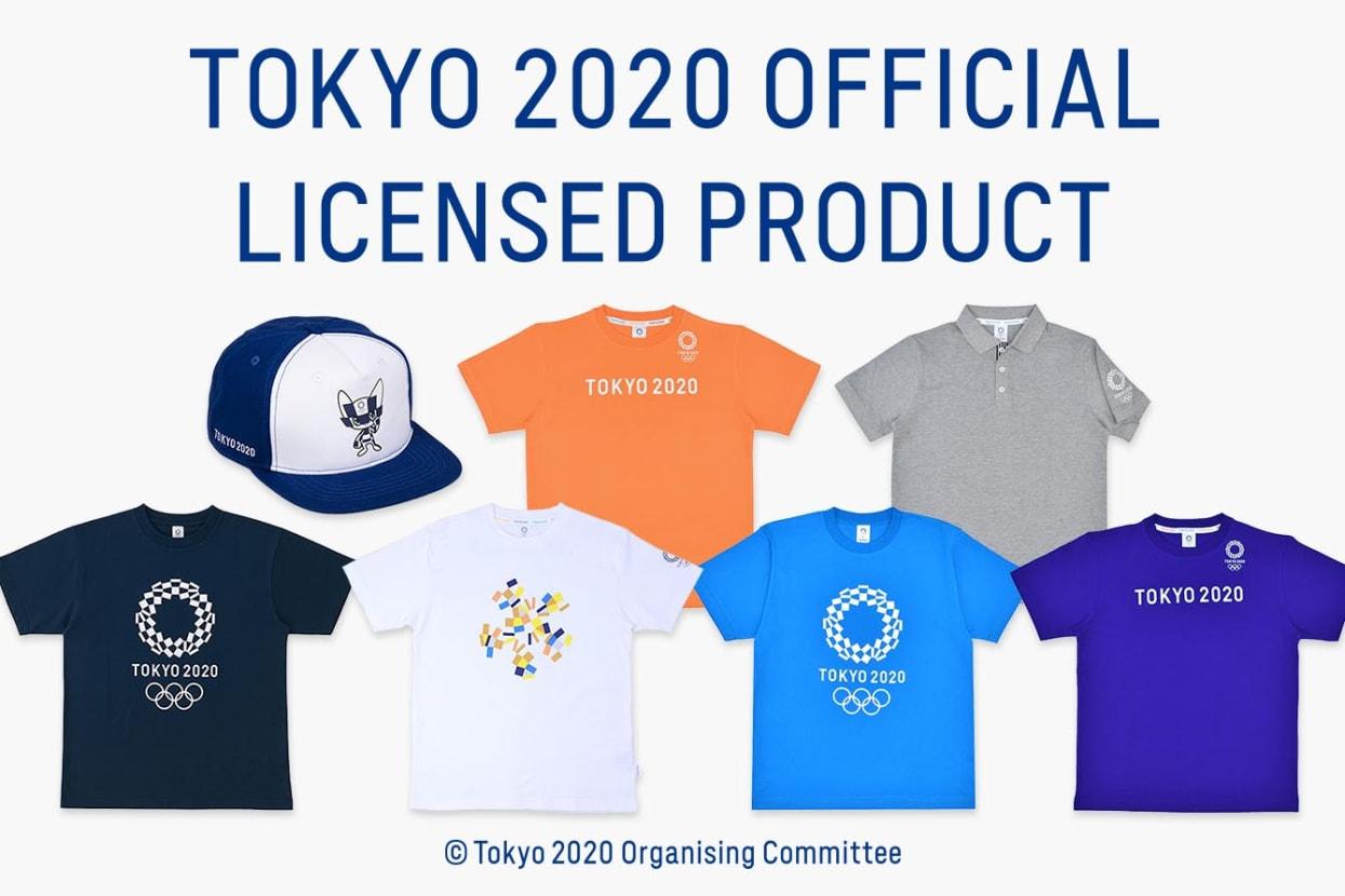 東京2020公式ライセンス商品