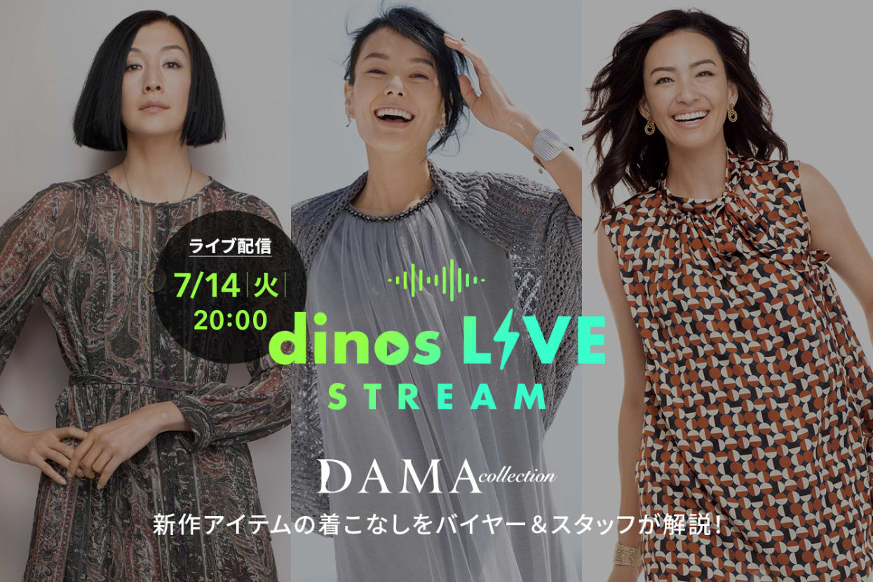 DAMA collection ライブ