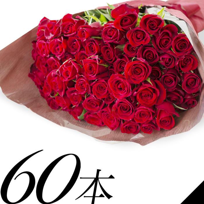 ダイアモンド婚式(結婚60年目)<br>還暦お祝い≫