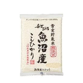 魚沼産こしひかり一等米2合使い切り真空パック「無洗米」(300g/1袋)定期便(10袋~20袋)<br>¥4,320~¥7,992