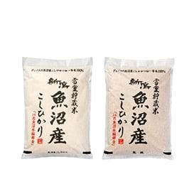 【2019年産新米】<br>魚沼産こしひかり一等米「精米or玄米」定期便(4kg~12kg)¥4,012~¥10,594