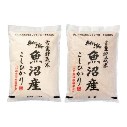 研いでから炊く精米と、玄米のままの2種。<br> 食味・色・ツヤ・ねばりのおいしさ4大要素をお楽しみください。¥4,012