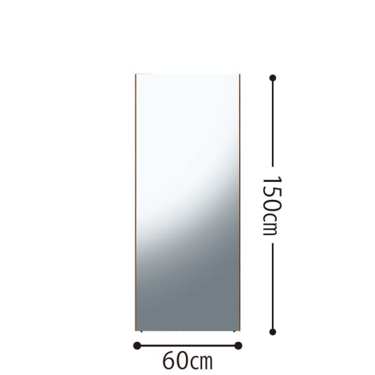 60×150cm