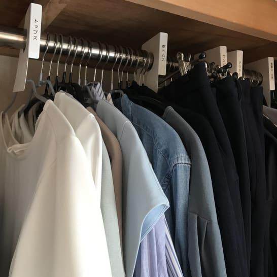 30分で終わるクローゼットの整理収納術洋服を見直して、使いやすいクローゼットにしませんか?