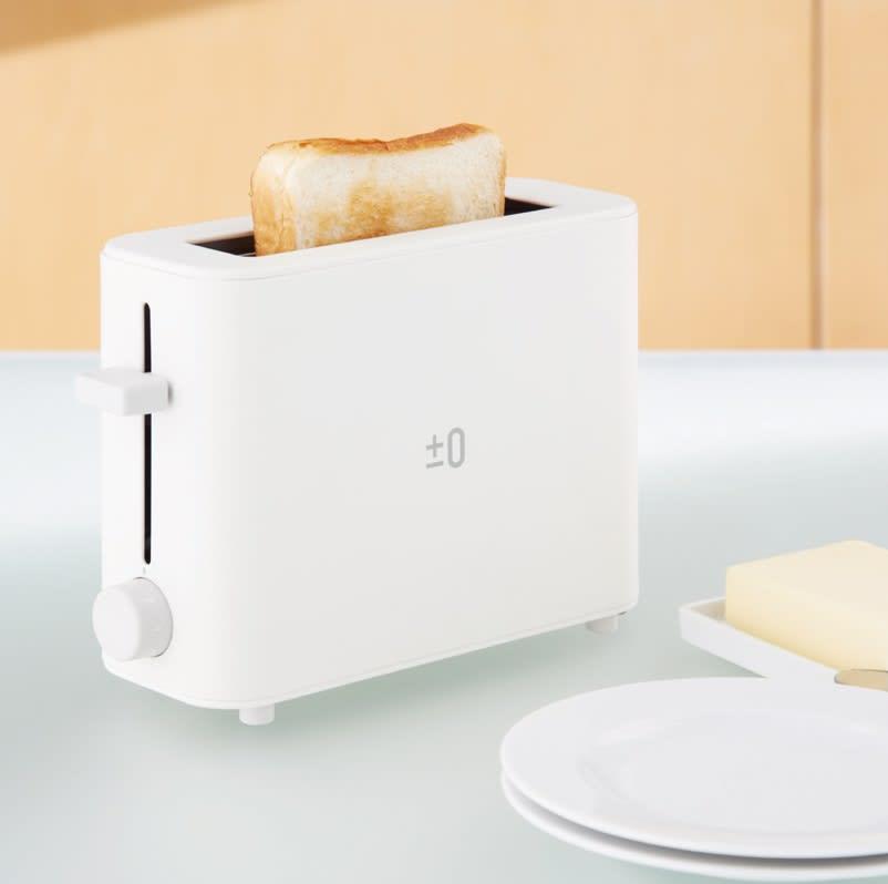 ±0 1枚焼きのポップアップトースター プラマイゼロ トースター XKT-V030