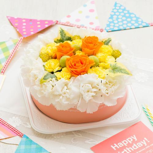 ケーキアレンジメント「シトラス」<br>4,400円(税込)