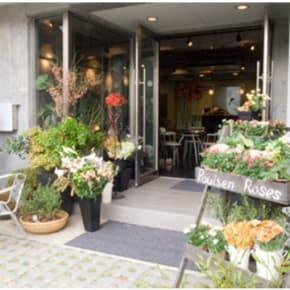 J.F.P/NOIR CAFE'/竹内美稀氏のお店情報はこちら