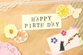 大切な家族であるペットの誕生日にはお花を贈ろう!