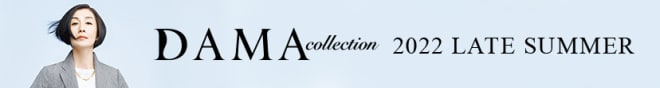 DAMA collection 2019秋号